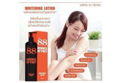 BER 88 BOUNCE UP PACT WHITENING LOTION